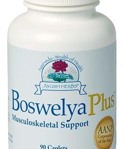 Boswelya Plus